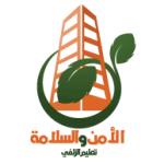 إدارة الأمن والسلامة المدرسية بتعليم جدة تعقد شراكة للتدريب مع الأكاديمية السعودية للطيران المدني