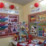 تعليم الاحساء : برنامج (في مدرستي .. السلامة أولا) في متوسطة الشيماء بنت الحارث بهجرة مريبطة