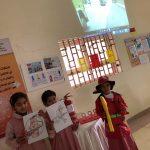 تفعيل اليوم العالمي للدفاع المدني بالثانويه الثالثة بالقيصومة بتعليم حفرالباطن