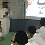 """تعليم الأحساء : ثانوية عكاظ للبنين تقيم محاضرة بعنوان """"المؤسسات التعليمية وثقافة السلامة"""""""
