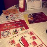 برنامج توعوي بالثانوية الأولى بمحافظة البدائع بتعليم القصيم