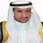 مدير تعليم حفرالباطن يشكر اداريات قسم الامن والسلامة