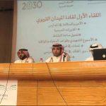 تفعيل مذكرة التعاون بين وزارة التعليم و هيئة الهلال الأحمر السعودي في عدد من المناطق