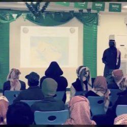 السلامة المدرسية بمدرسة ابتدائية غمسي بتعليم الاحساء