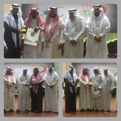 اللهيبي يكرم طلاب الطائف الحاصلين على مراكز متقدمة في مسابقات الأمن و السلامة المدرسية