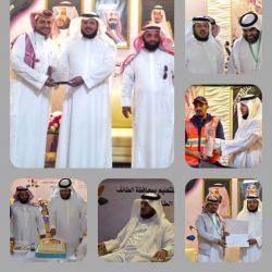 اللقاء الدوري للأمن و السلامة المدرسية على شرف سعادة المدير العام للتعليم بمحافظة الطائف