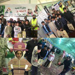 زيارة طلاب متوسطة الملك عبد العزيز لمعرض الدفاع المدني 2019