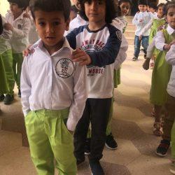 تعليم ينبع اليوم العالمي للدفاع المدني 2019في الروضة السابعة