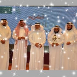 الطلحي يقيم حفلاً لمنسوبي الإدارة بمناسبة الحصول على المركز الثاني في جائزة التعلييم للأداء المؤسسي المتميز