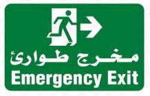 تعليم النماص/اللقاء الاول لمنسقات الأمن والسلامة (السلامة اولاً)