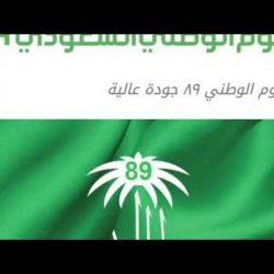 مدرسة عبدالملك بن مروان تابع لفرضية خطة الإخلاء