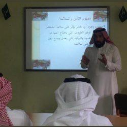 مكتب تعليم البشائر بنات برنامج تدريبي بعنوان (الأمن والسلامة ممارسة وتمكين)
