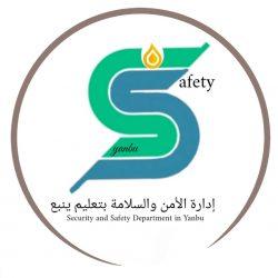 (شتاء بلا مخاطر ) يُستكمل في متوسطة وثانوية علقة لتحفيظ القرآن الكريم في محافظة الزلفي