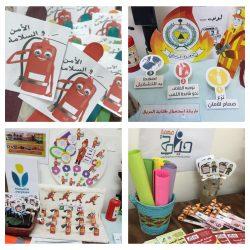 تعليم الجوف – برنامج ألعاب الأطفال بين الخطر و الترفيه بالابتدائية الخامسة و العشرون بسكاكا