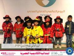 زيارة طلاب مدرسة  ثانوية الإمام القرطبي لمعرض اليوم العالمي للدفاع المدني 2020 م يتعليم حفرالباطن