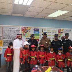 زيارة  رجال الدفاع المدني لمدرسة متوسطة منار السبيل بتعليم حفرالباطن