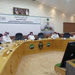 الاجتماع السنوي لمديري إدارة الأمن والسلامة المدرسية بالإدارات التعليمة بمناطق ومحافظات المملكة