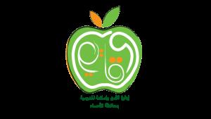 إدارة الأمن والسلامة المدرسية بالأحساء القسم النسائي يحتفي برجوع الموظفة فاطمة العلي