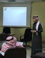 إدارة الأمن والسلامة المدرسية بتعليم الزلفي تواصل تقديم الدورات لحراس المدارس