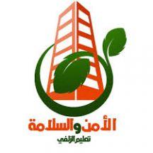 متابعة تطبيق الإجراءات الوقائية والاحترازية في المتوسطة الثالثة والثانوية الرابعة في محافظة الزلفي
