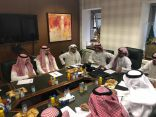 اجتماع الإدارة العامة للأمن والسلامة وشركة تطوير مع الشركات الأمنية الخاصة