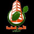متابعة تطبيق الإجراءات الوقائية و الاحترازية في ابتدائية علقة عام في محافظة الزلفي
