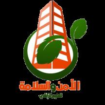 إدارة الأمن والسلامة المدرسية بتعليم الزلفي تهنئ الوطن بمناسبة اليوم الوطني السعودي 90 (دام عزك ياوطن)