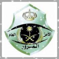 الشريف منسقة إدارة مرور محافظة الطائف في ضيافة النفيعي مساعدة مدير  إدارة الأمن و السلامة المدرسية