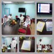 إنطلاق برنامج تبادل الزيارات بين منسقي الأمن و السلامة بمدارس مكتب التعليم بالحوية