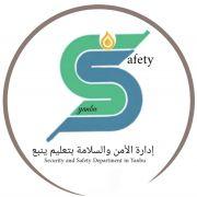 تعليم ينبع# حصة توعوية عن الأمن والسلامة في الابتدائية الرابعة عشر بينبع البحر