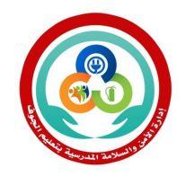 تعليم الجوف – متابعة مدارس المنطقة..