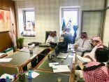 اجتماع الإداراة العامة للأمن والسلامة بوزارة التعليم بممثلي مؤسسة النقد العربي السعودي وممثلي شركة نجم
