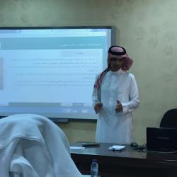 اجتماع الإداراة العامة للأمن والسلامة بوزارة التعليم بشركة نجم