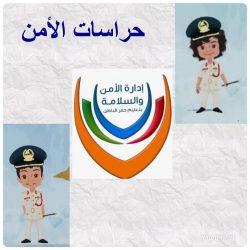 مدير التعليم يكرم العبدان لاجتيازه برنامج (( النيبوش ))