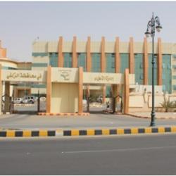 زيارة سعادة مدير تعليم المجمعة لمقر ادارة الامن والسلامة المدرسية