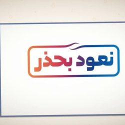 تعليم الجوف/متابعة مدارس قطاع صوير بنات (جوزاء البنيه)