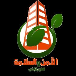 سعادة مدير تعليم المجمعة يكرم مشرفي مؤسسة إسناد للحراسات الامنية